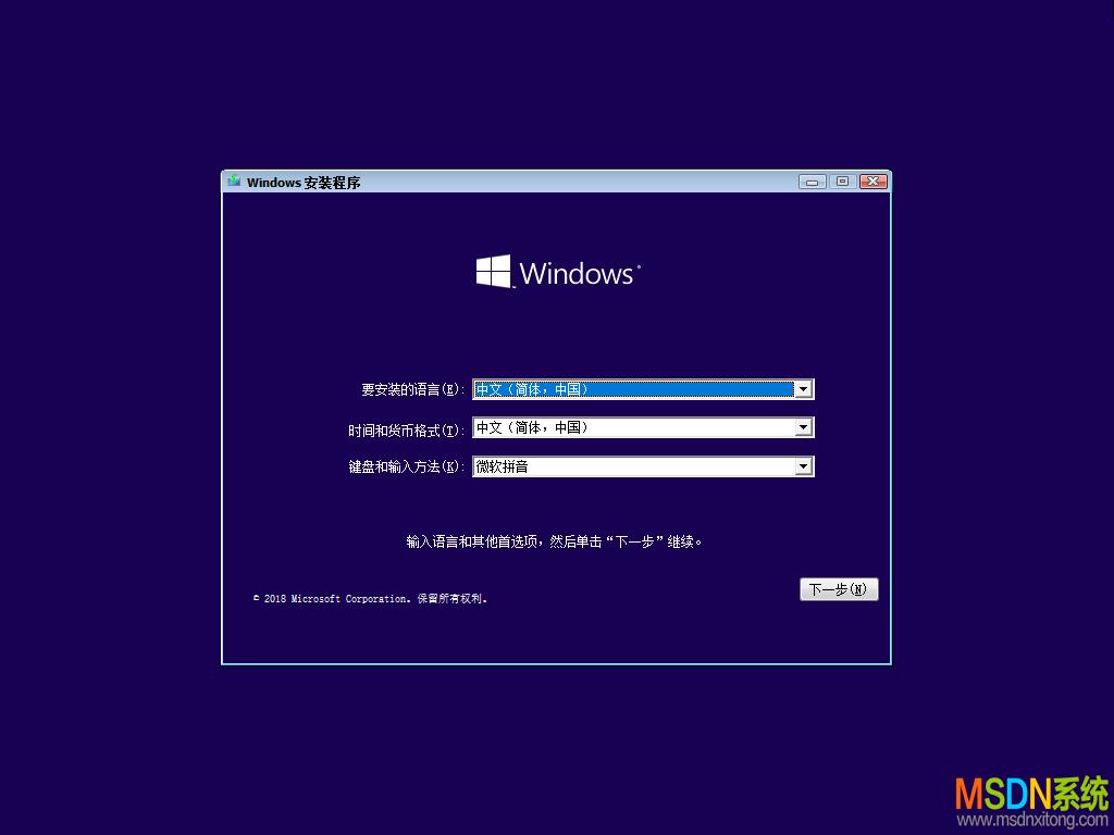 【联想原装系统】 Windows 10 64位 原版ISO镜像(64位)