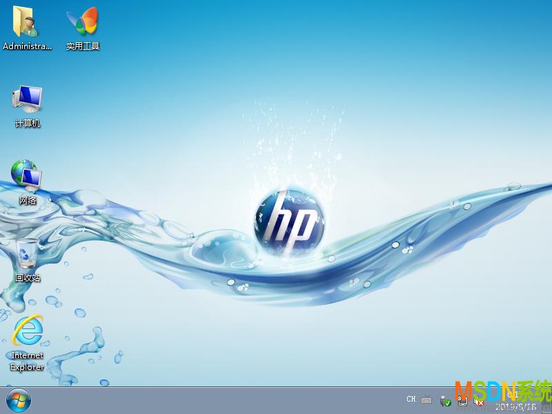 【惠普电脑系统】 Windows 7 旗舰原版系统(64位)