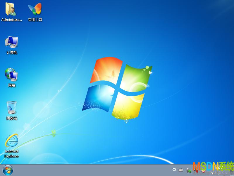 【MSDN我告诉你】 Windows 7 64位 原版系统(驱动助理版)
