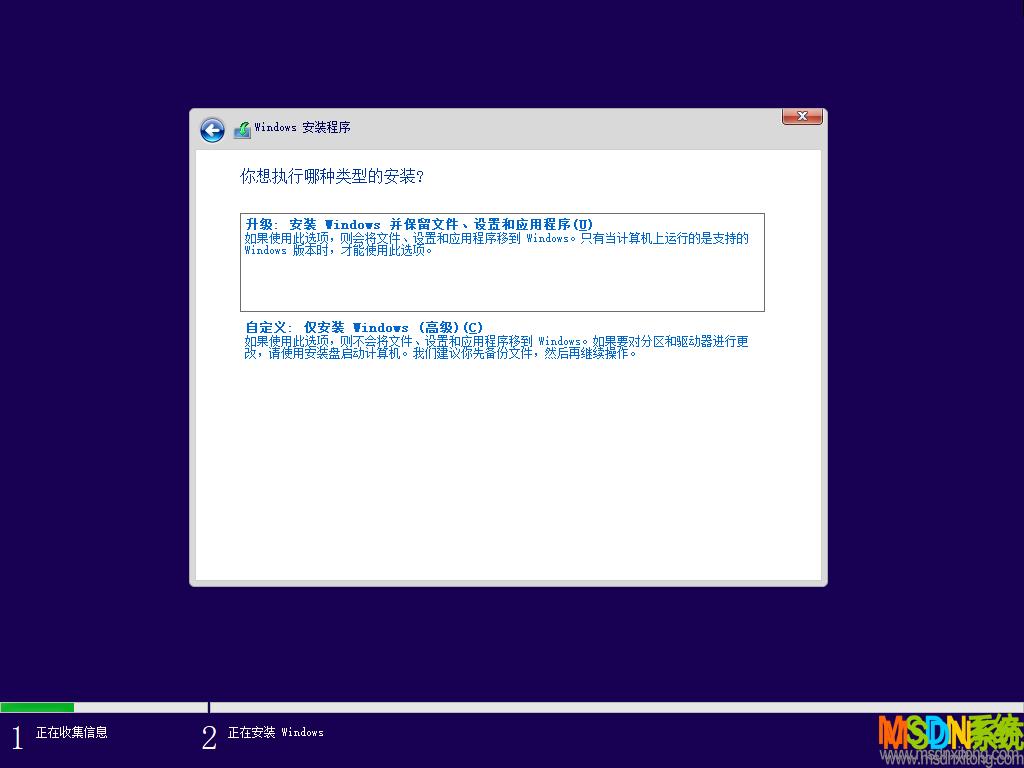 【MSDN我告诉你】 Windows 7 64位 原版系统(总裁驱动版)