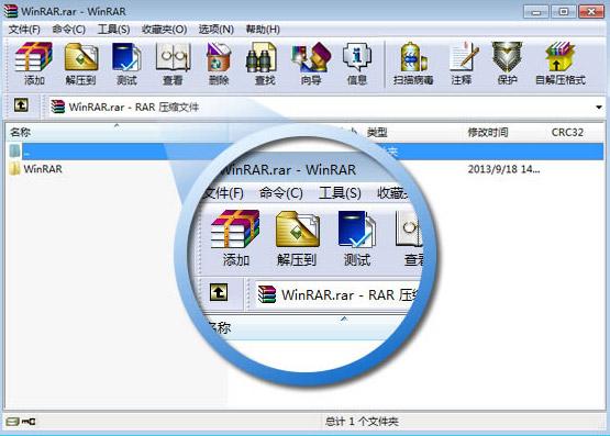 WinRAR压缩工具 V6.0个人免费版 32位/64位