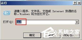 """U盘格式化的时候提示""""Windows无法完成格式化""""怎么解决?"""
