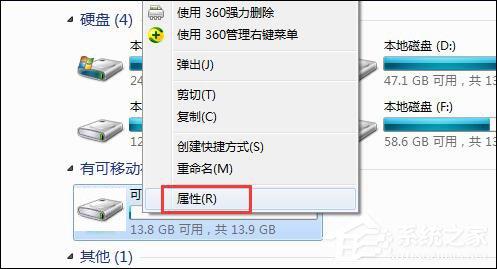 怎么加速U盘传输速度?提高U盘读写速度的方法