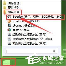 新电脑如何分区?重装系统硬盘如何分区?