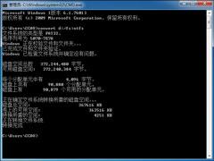 """U盘复制某个大文件提示""""文件系统不支持4G""""怎么处理?"""